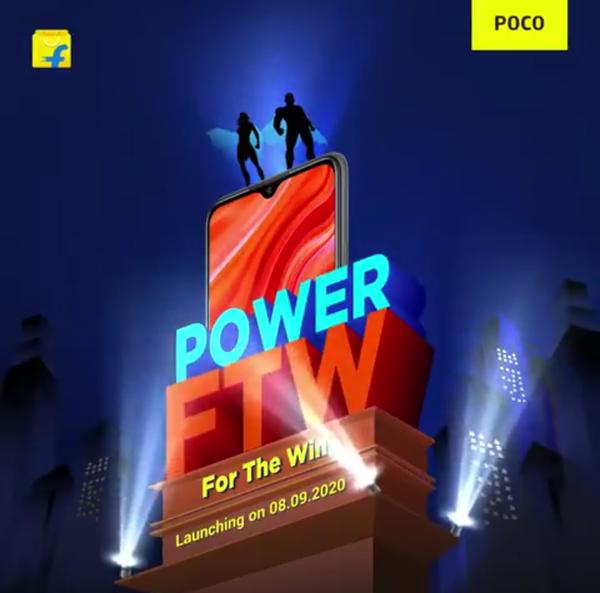 小米POCO M2将于9月8日上市,或为最便宜的POCO手机