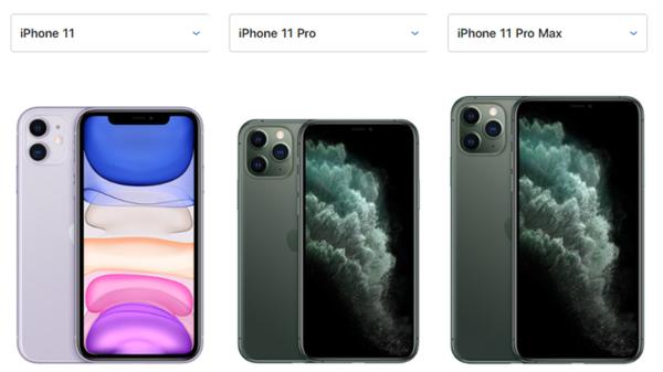 iOS14新功能突然消失,或是为iPhone12做准备