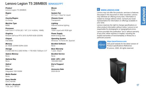 联想实锤RTX 3070 Super,显存为8GB GDDR6