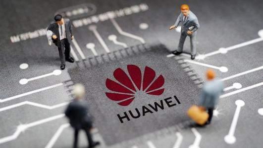 经销商称华为多款机型因断供涨价,搭载麒麟芯片手机普涨300元