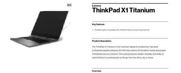 ThinkPad X1 Titanium上线,机身厚度仅12mm
