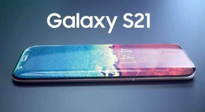 三星Galaxy S21最新消息,或无缘屏下摄像头