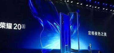 荣耀20S是5G手机吗?荣耀20S是双卡双待吗?