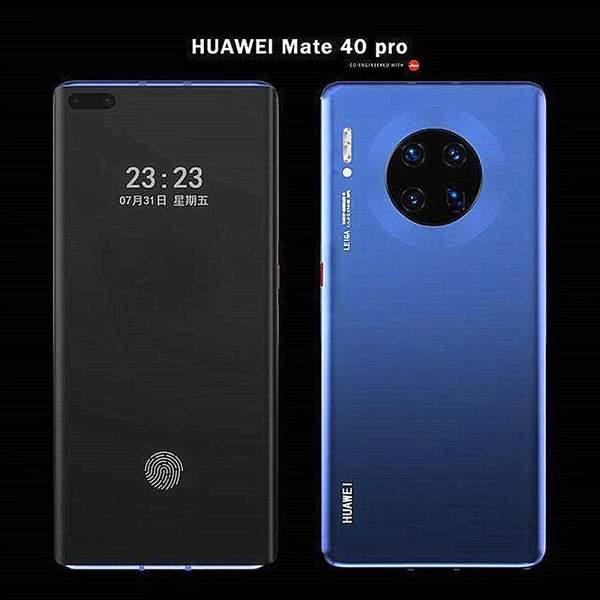华为Mate40Pro新配色曝光,和iPhone12撞颜色了