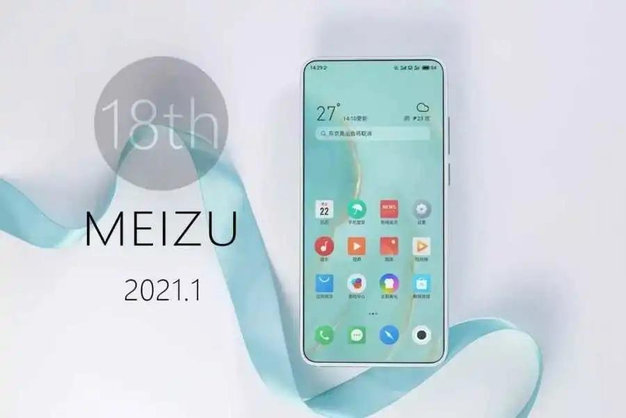 魅族18系列最新消息曝光,高颜值的骁龙875手机