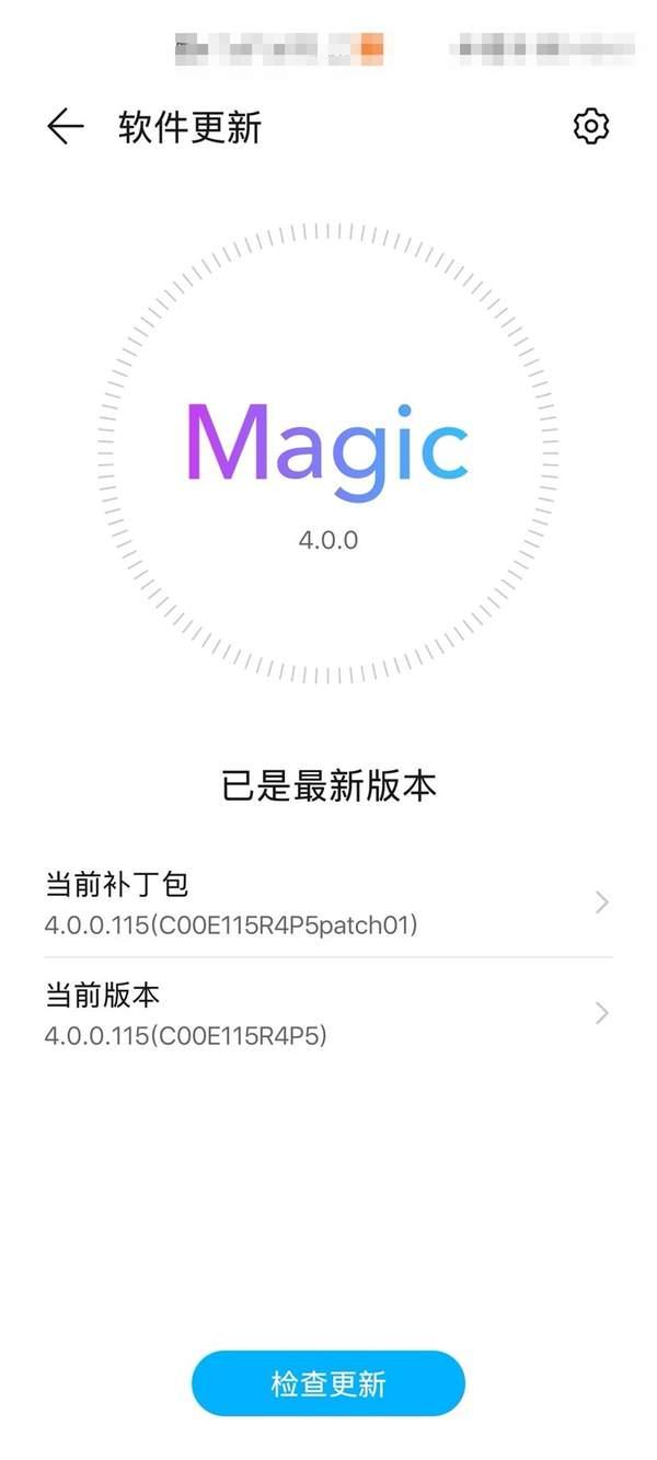 华为Magic UI 4.0内测版来了,荣耀V30Pro已获得推送