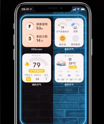 iOS14桌面小组件推荐,快来装饰你的手机桌面