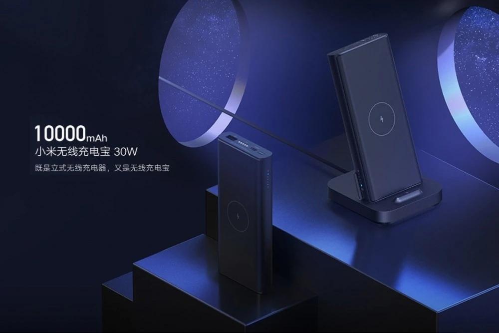 小米无线充电宝正式上市,可无线感应充电仅售199元