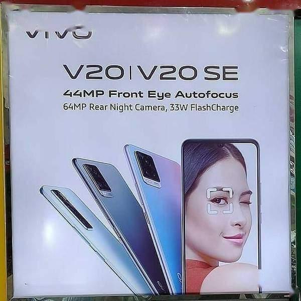 vivoV20SE手机怎么样?值得购买吗?