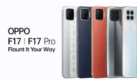 oppof17pro参数配置详情_oppof17pro手机怎么样