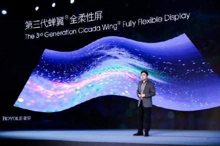 柔宇FlexPai2折叠屏新机发布:售价9988元