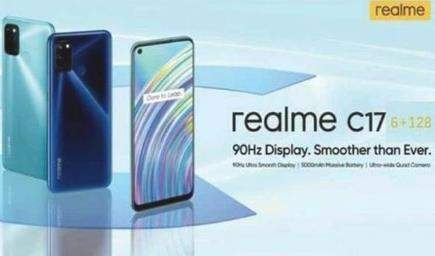 realmec17手机价格_realmec17大概多少钱