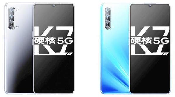 oppok7是5G手机吗?oppok7支持nfc功能吗?