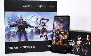 ROG3穿越火线版手机价格