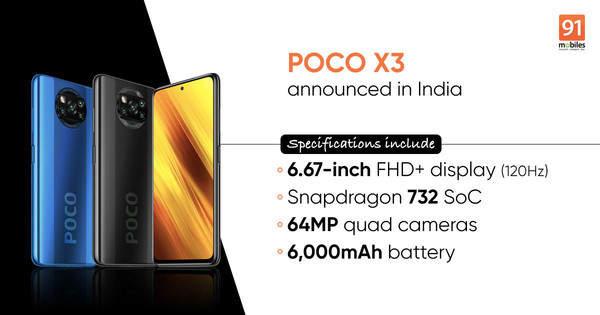小米POCOX3在印度发布,起售价约1710元