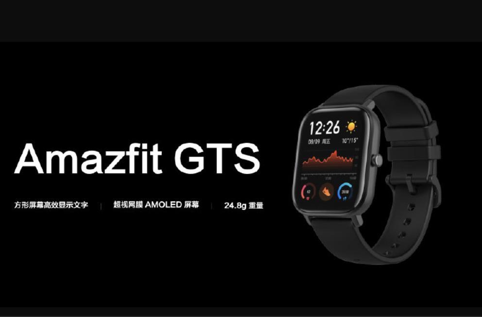 华米Amazfit GTS2怎么样?一张图看懂它!