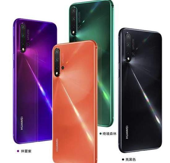 华为Nova8pro参数配置详情_华为Nova8pro手机怎么样