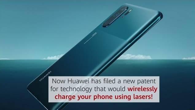 华为充电新专利曝光:未来或凭借激光实现
