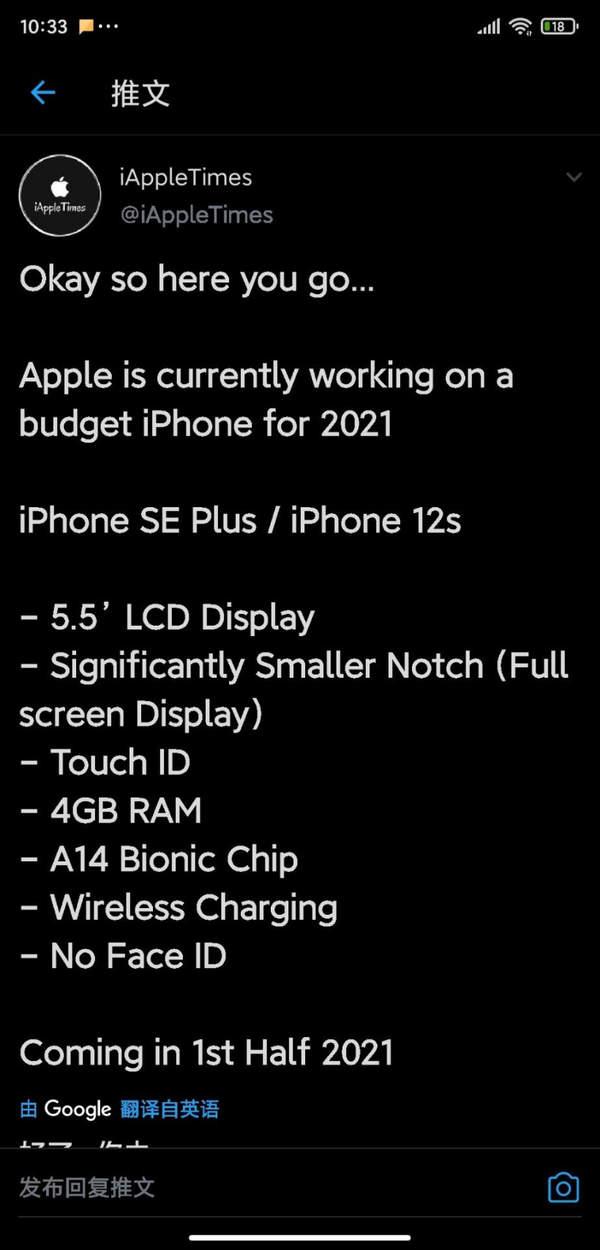 iPhoneSEPlus最新消息,采用侧边指纹识别