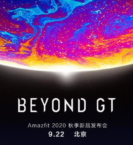 华米Amazfit GTR2智能手表视频预热:颜值爆表!