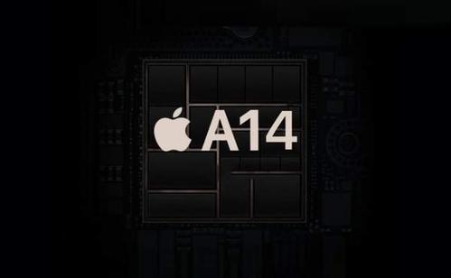 iPhone12或采用A14残血版,与麒麟9000类似?