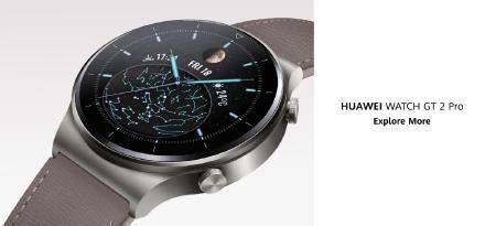 华为gt2手表国行版价格预估:2000元左右