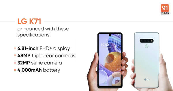 LG K71正式发布,支持双SIM卡+内置手写笔