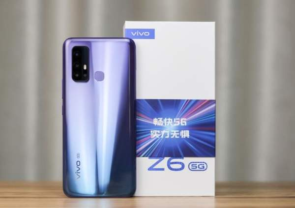 vivoZ6手机配置参数详情,vivoz6怎么样值得买吗