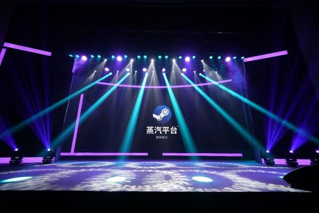 Steam中国版真的来了,账号注册界面已上线!