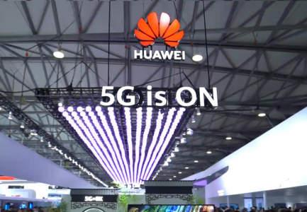 德国反对禁用华为5G,拒绝美国施压!