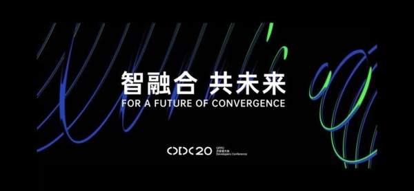 OPPO智能电视发布时间已定,10月正式发布!