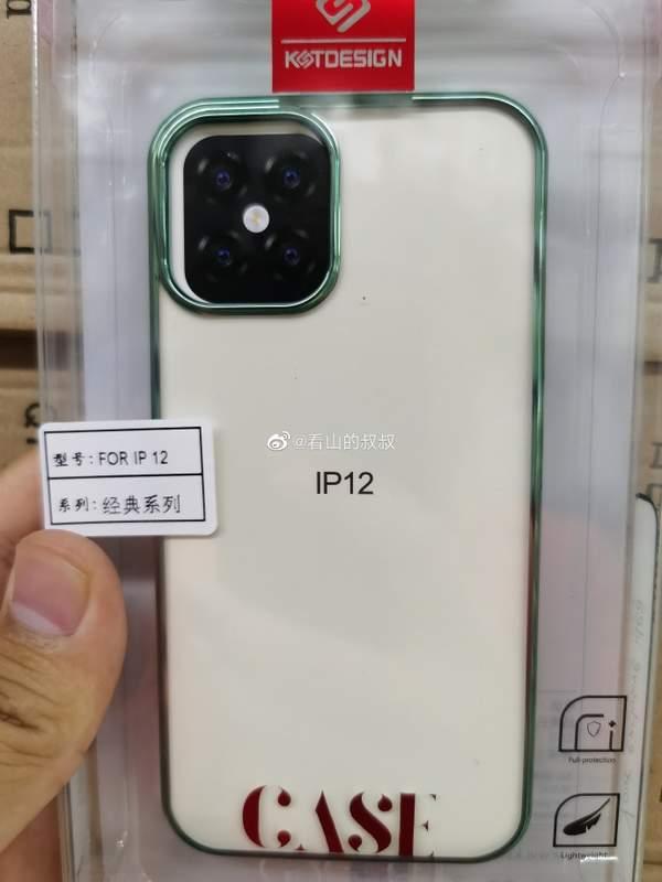 iPhone12全系手机壳再爆,6.7英寸iPhone12摄像头尺寸惊人