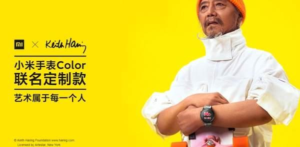 小米手表Lite曝光:搭载eSIM功能,售价不到1299元