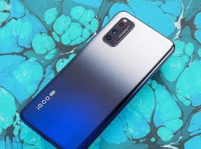 iQOONeo3手机价格_iQOONeo3大概多少钱