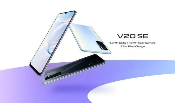 vivo V20 SE正式发布:配备骁龙665,售价约1965元