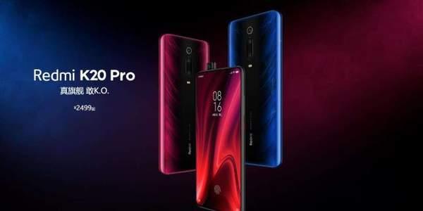 红米k20Pro是5G手机吗?红米k20Pro是双卡双待吗?