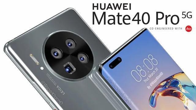 华为Mate40保时捷版价格曝光,起售价8000元左右