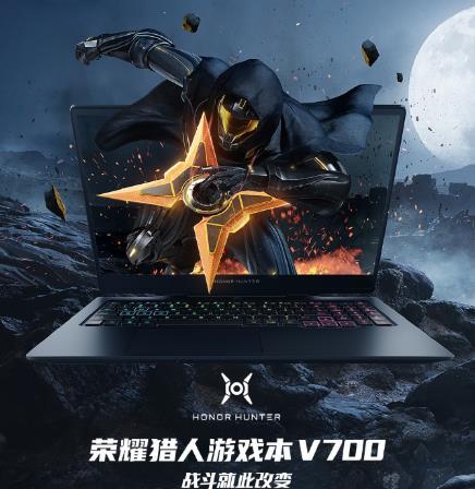 荣耀猎人游戏本v700的屏幕卖点是什么?刷新率多少?