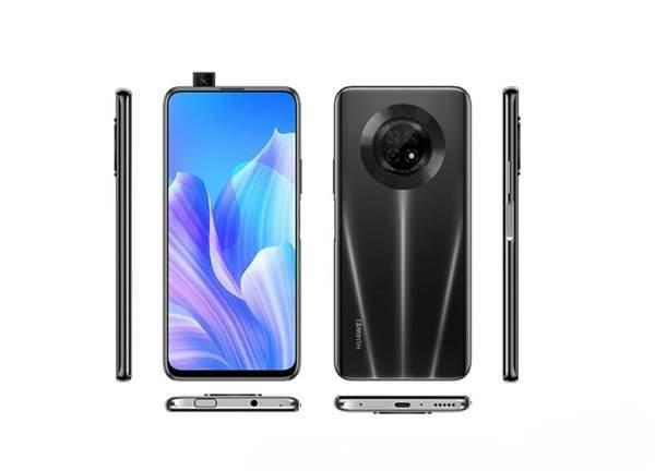 华为畅享20Plus是5G手机吗?华为畅享20Plus是双卡双待吗?