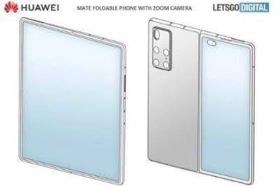 华为matex2手机价格_华为matex2大概多少钱