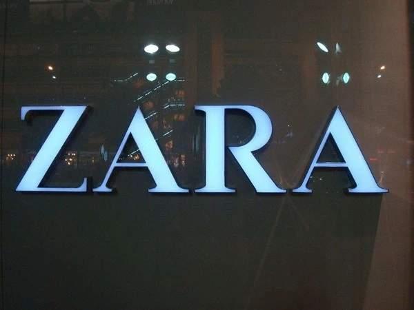 ZARA母公司半年亏损15亿,将关闭1200多家门店