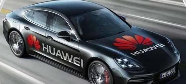 华为拿5亿美元玩汽车,短期内不考虑盈利