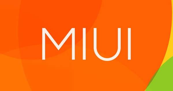 小米MIUI13曝光,MIUI13适配机型一览