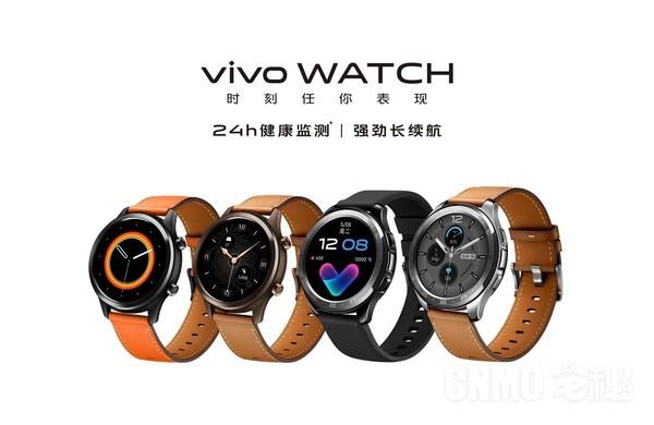 vivo watch手表即将开售,全系价格1299元