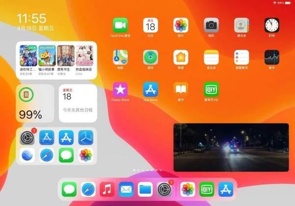 爱奇艺视频已适配iOS14画中画功能,还可小组件一键播放