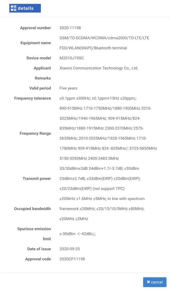 红米Note10 4G版本已通过认证,10月即将发布