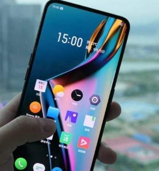 realme7Pro手机价格_realme7Pro大概多少钱