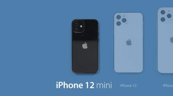 iPhone12mini只有4G版本遭证实,将搭载B14处理器登场