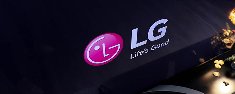 质量问题!LG紧急召回约9434台OLED电视机