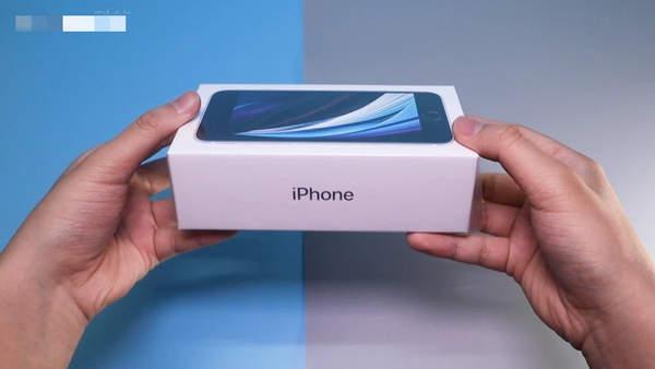 iPhoneSEPlus价格是多少?值得购买吗?